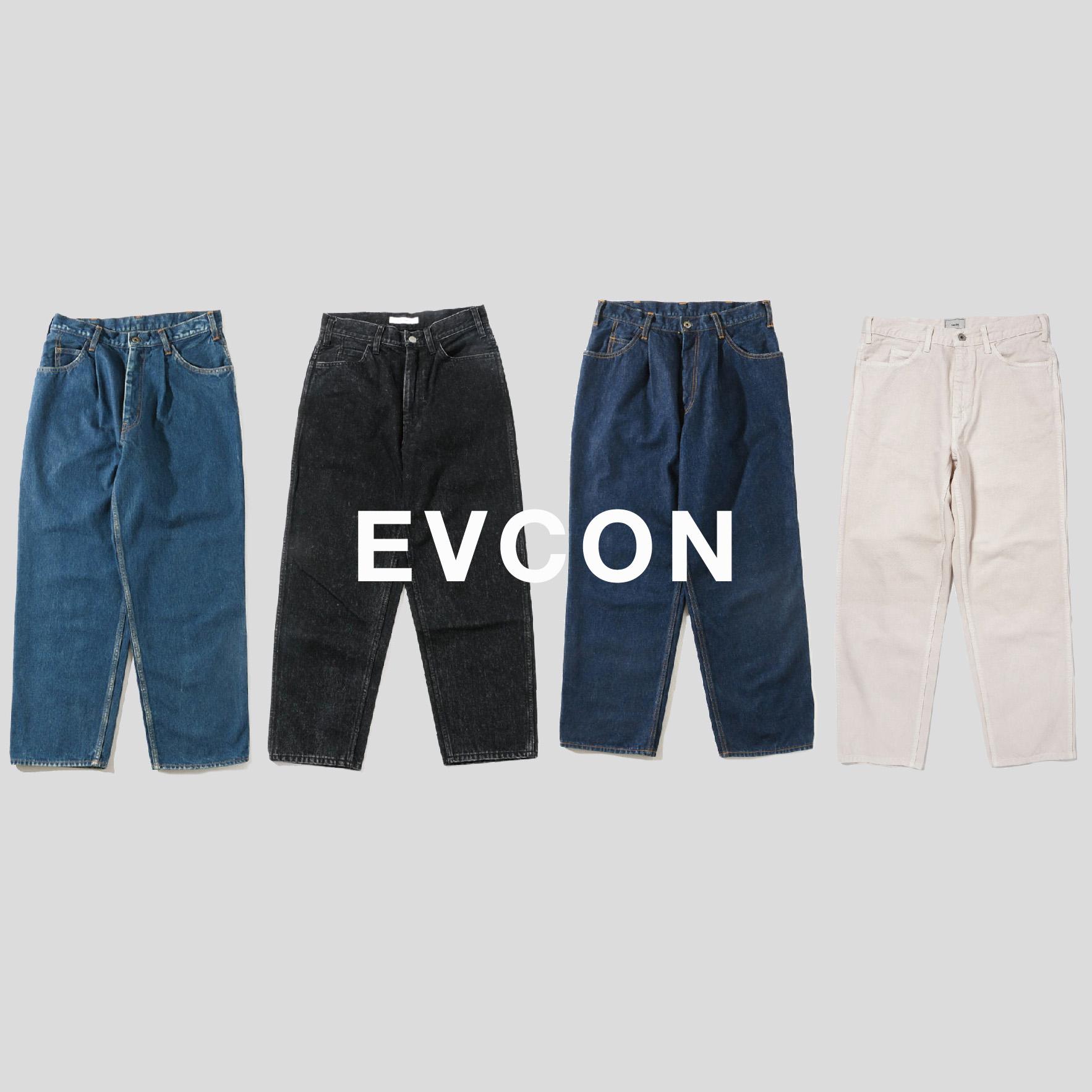 EVCONの定番デニム。